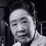 Chien-Shiung Wu is the Third Woman Physicist to Be Honored With a U.S. Commemorative Stamp